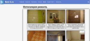 deesktop-noviy