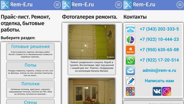 mobilniy-vid